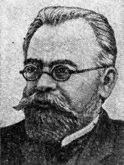 Николай Александрович Миславский