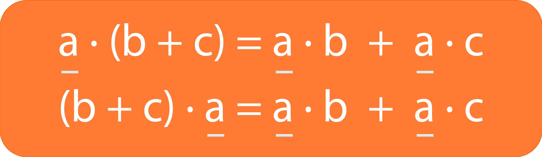 произведения a и b и произведения a и c
