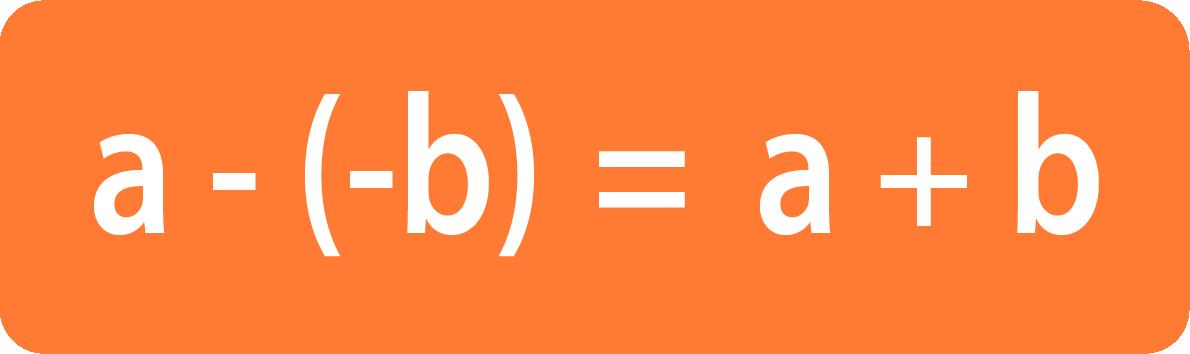 вычитание отрицательного числа эквивалентно прибавлению положительного числа