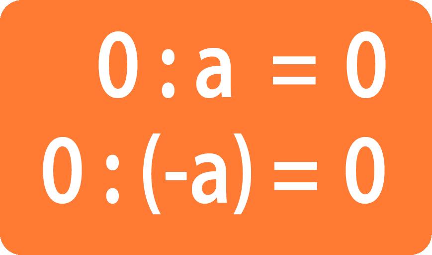 если делимое равно нулю, то и частное будет равняться нулю