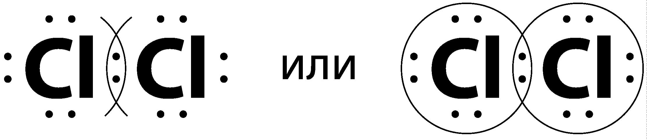 формулы Льюиса