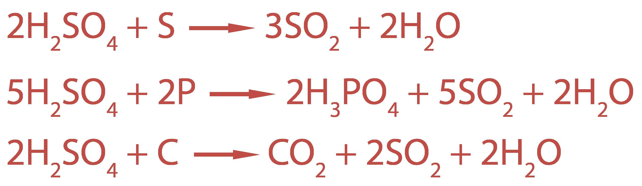 концентрированная серная кислота реагирует и с неметаллами