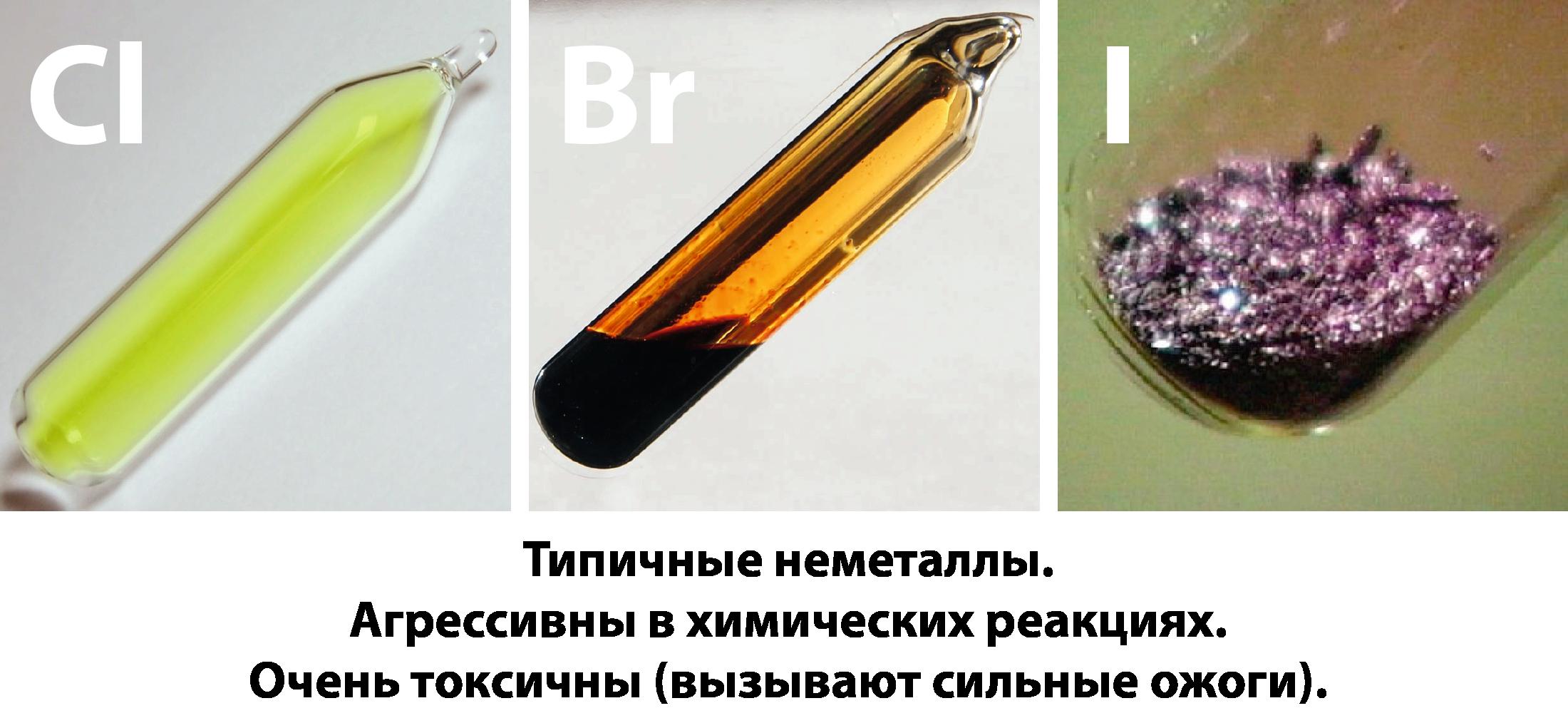 Дёберейнер объединил сходные между собой элементы в триады